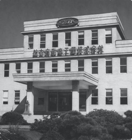 suzuki_1990
